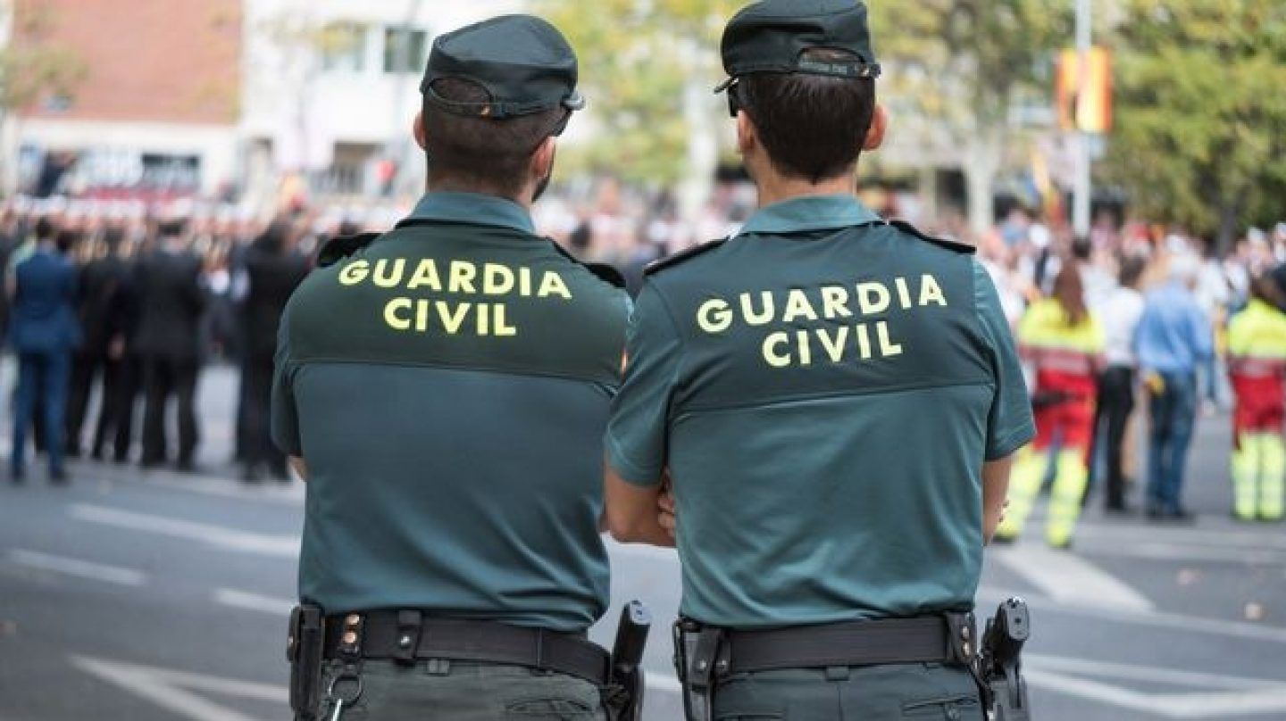 Nota aclaratoria proceso selectivo Guardia Civil